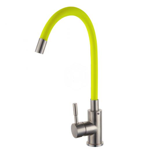 B4065 (желтый) Смеситель для кухни